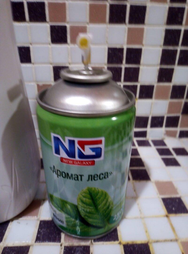 Автоматический ароматизатор в ванную – подарила его подруге и захотела такой же для себя